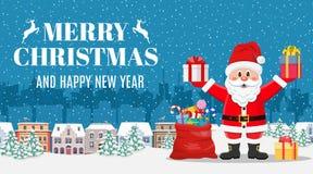 Рождественская открытка с приветствием, стоковое изображение