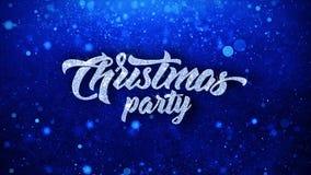 Рождественской вечеринки моргать приветствия частиц желаний текста, приглашение, предпосылка торжества