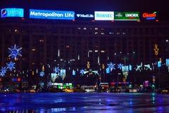 Рождество в Бухаресте Стоковое Изображение RF