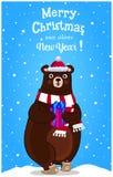 Рождество, поздравительная открытка Нового Года характера медведя мультфильма в шляпе santa с подарком на предпосылке зимы снежно бесплатная иллюстрация