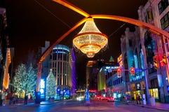 Рождество театра квадратное Стоковые Фотографии RF