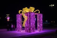 Рождество Blagoevgrad с интересным украшением как подарок пре-рождества от Болгарии Стоковая Фотография