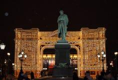 рождество moscow Стоковые Фотографии RF