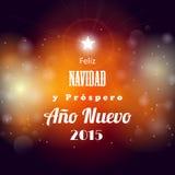 Рождества и Нового Года поздравительная открытка 2015 с абстрактным ба bokeh Стоковая Фотография