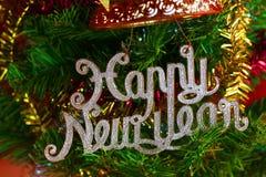 Рождественская елка, счастливый Новый Год, зима, предыдущий, вручая вне подарки Стоковое Изображение RF