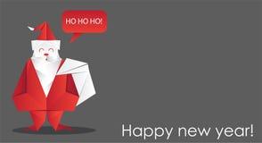 Рождественская открытка с origami Санта Клаусом также вектор иллюстрации притяжки corel Стоковое Изображение