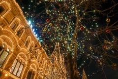 Рождество в Москве, России красный квадрат Стоковая Фотография RF