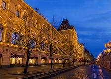 Рождество в Москве, России красный квадрат Стоковое Фото
