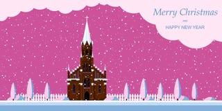 рождество знамени веселое бесплатная иллюстрация