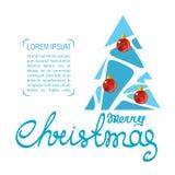 Рождество tree-15 бесплатная иллюстрация