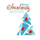 Рождество tree-03 иллюстрация штока