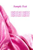 Розовый пробел ткани сатинировки для текста Стоковая Фотография RF