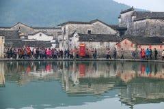 Романтичная поэтическая китайская деревня Стоковые Фото