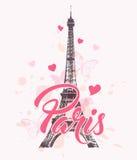 Романтичная предпосылка с Эйфелева башней Стоковое Изображение RF