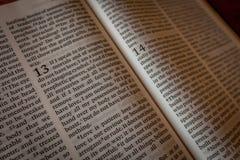 Романтичный стих библии Стоковые Изображения RF