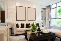 Роскошная живущая комната Стоковая Фотография