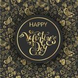 Роскошная предпосылка дня валентинки романтичная Стоковые Фото