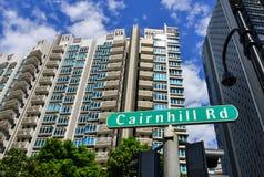 Роскошные квартиры в Сингапуре Стоковое Изображение RF