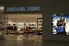 Роскошный магазин моды портмона сумки стоковые фото