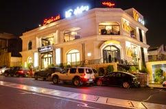 Роскошный ресторан Стоковое Изображение