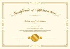 Роскошный шаблон сертификата с элегантной рамкой границы, дизайном диплома иллюстрация штока
