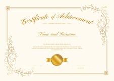 Роскошный шаблон сертификата с элегантной рамкой границы, дипломом d иллюстрация вектора