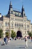 Роскошь в июле красной площади Москвы магазина государственного департамента стоковое фото