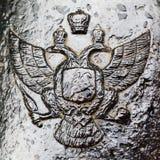 Российская империя герба на карамболе чугуна Стоковая Фотография