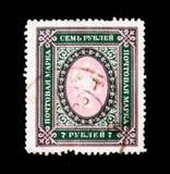 Российская империя около с герб, около 1911 Стоковые Изображения