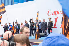 05/01/2015 Россий, Москва Демонстрация на красной площади Трудовой da Стоковая Фотография RF
