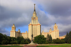 Россия Государственный университет Москвы стоковая фотография