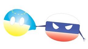 Россия и Украина Стоковые Изображения