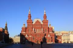 Россия, Москва Музей положения исторический стоковые изображения