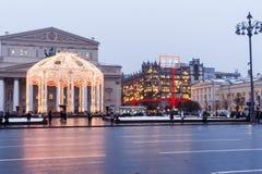 Россия, Москва, рождество и Новый Год в Москве Стоковые Фото