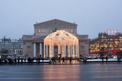Россия, Москва, рождество и Новый Год в Москве Стоковые Фотографии RF