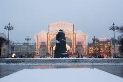 Россия, Москва, рождество и Новый Год в Москве Стоковая Фотография