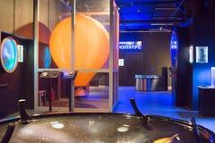 Россия, Москва, ` Experimentanium ` - музей занимательных наук Стоковая Фотография RF