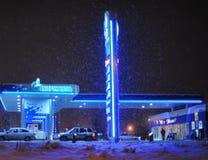 Россия, Санкт-Петербург, 18,01,2014 бензоколонка Gazpromneft в th Стоковое фото RF