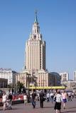 Россия moscow река ландшафта kremlin города отраженное ночой строя максимум Стоковые Изображения RF