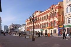Россия moscow Улица Arbat Стоковое Изображение