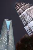 Рост Китая Стоковое Изображение
