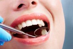 рот внимательности Стоковая Фотография RF