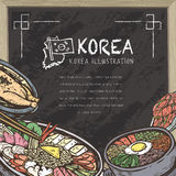 Рт-моча корейская еда иллюстрация вектора