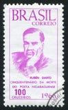 Рубен Dario напечатанный Бразилией Стоковая Фотография RF