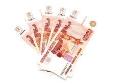 рублевка банковской бумаги Стоковые Изображения