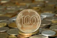 рублевка дег 001 монетки Стоковое Изображение RF