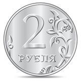2 рубля монетки изолированной в белой предпосылке иллюстрация вектора