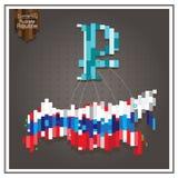 Рублевка денег дела и тратить пунктирные линии России мамы Стоковое Изображение RF