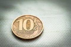 10 рублевок Стоковая Фотография