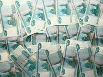 100 рублей банкноты Стоковое Изображение RF